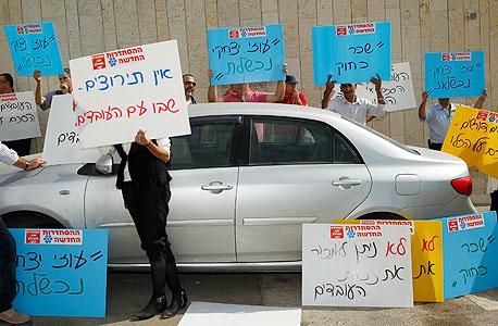 סוף לשביתת הבוחנים? משרד התחבורה דורש צו מניעה נגד השבתת הטסטים