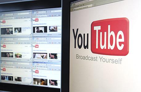 עושים חיים: יוטיוב השיקה ערוץ Live לשידורים בסטרימינג