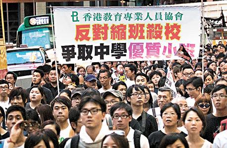 מפגינים בהונג קונג דורשים לחדש את בניית הדיור הציבורי