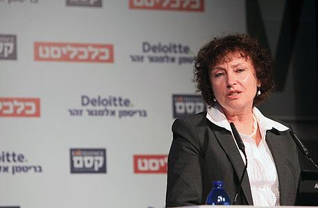 """ועידת שוק ההון 2013 ד""""ר קרנית פלוג נגידת בנק ישראל, צילום: ענר גרין"""