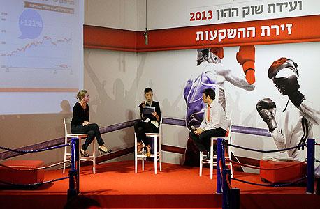 ועידת שוק ההון 2013 מימין: יונתן קרייזמן, רחלי בינדמן, סבינה לוי, צילום: מיקי נועם אלון