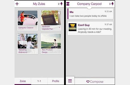 אפליקציית zula לאייפון