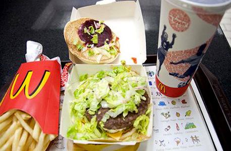 מקדונלדס דברים שאין במקדונלדס בישראל  ניו זילנד המבורגר עם קיווי