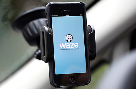 Waze. Photo: Bloomberg