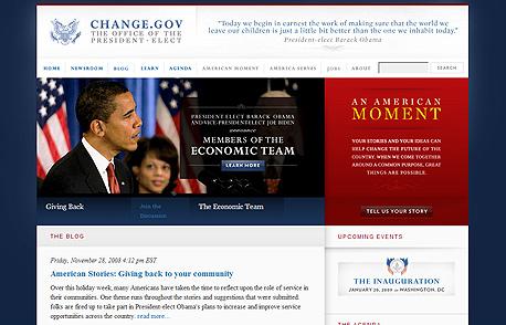 """אתר ברק אובמה ברק אובאמה נשיא ארה""""ב, צילום מסך:  change.gov"""