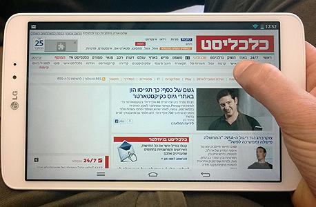 LG טאבלט g pad, צילום: ניצן סדן