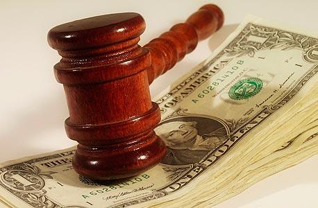 חברת הביטוח כלל תשלם כ-21 מיליון שקל לקופת חברת אס.די.אס