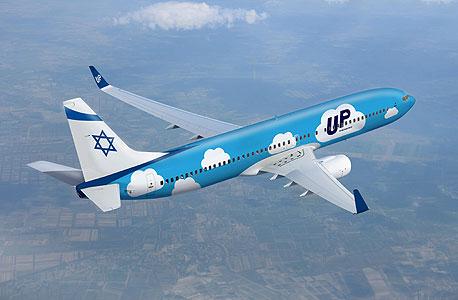 חברת תעופה UP אל על טיסות מוזלות צ'רטר, צילום: סיון פרג'