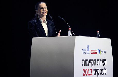 """עופרה שטראוס יו""""ר קבוצת שטראוס ועידת הקיימות לעסקים 2013, צילום: ענר גרין"""