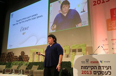 """מיכל גולדמן סמנכ""""לית שיווק יוניליוור ישראל ועידת הקיימות לעסקים 2013, צילום: ענר גרין"""
