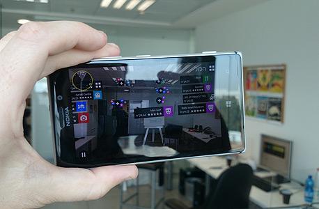 אפליקציית City Lens המשופרת