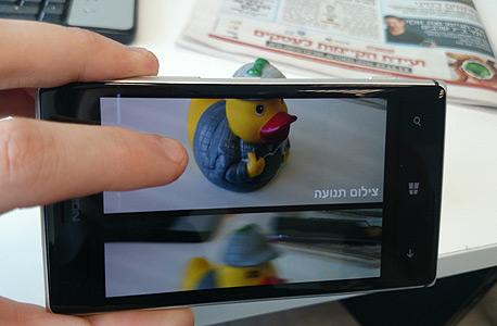 פונקציות Smart Cam