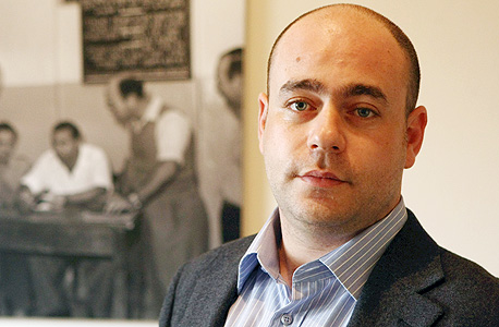 ערן גולן, חבר במועצה הארצית
