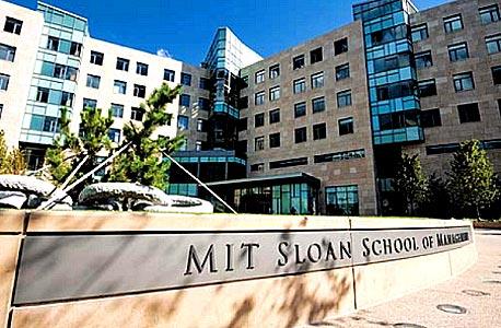 """ביה""""ס למינהל עסקים שלואן באוניברסיטת MIT בבוסטון"""