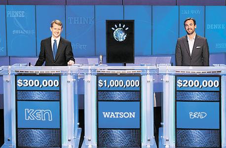 המחשב ווטסון מנצח במהלך טריוויה. היעד הבא: רפואה