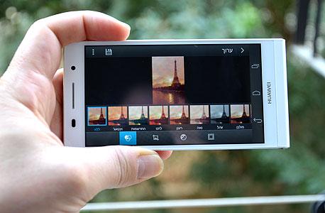 אפליקציית הגלריה מספקת שלל אפשרויות כיוונון