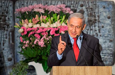 ראש הממשלה בנימין נתניהו ב טקס מינוי קרנית פלוג ל נגידת בנק ישראל ב בית הנשיא ב ירושלים, צילום: עומר מסינגר
