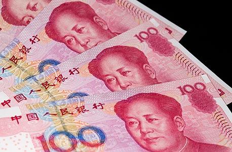 המטרה של בייג'ינג - להחליף את השטרות והמטבעות הפיזיים בדיגיטליים