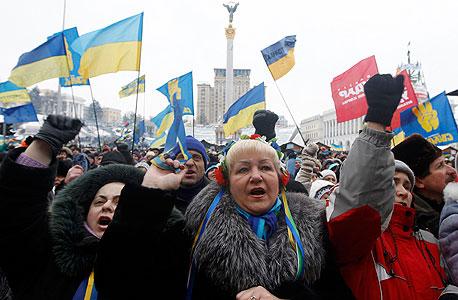 הפגנה בקייב, אוקראינה