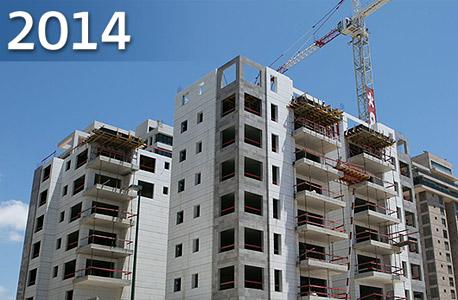 האם צפוי שינוי במחירי הדירות ב-2014?, צילום: ענר גרין