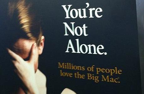 קמפיין מביך פרסומת מקדונלדס McDonald's, צילום: פייסבוק (Jed Hresko)