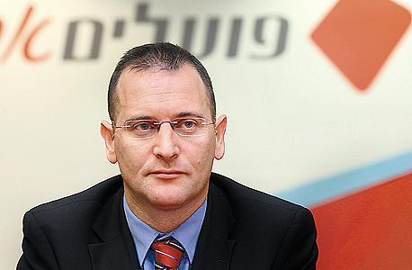 """""""רכישת דקסיה תגדיל את הרווחיות של בנק ירושלים"""""""