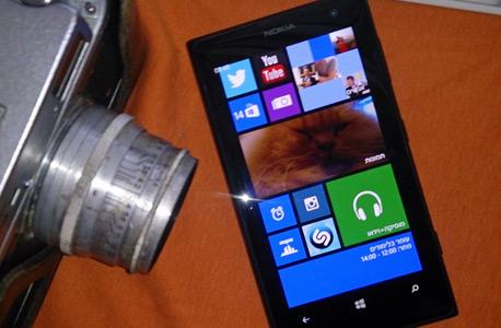 הלומיה 1020 של נוקיה, טלפון בעל מצלמת 41 מגה-פיקסל