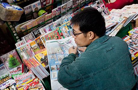 עיתונים בסין (ארכיון)