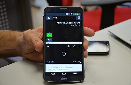 LG G Flex סמארטפון, צילום: רפאל קאהאן