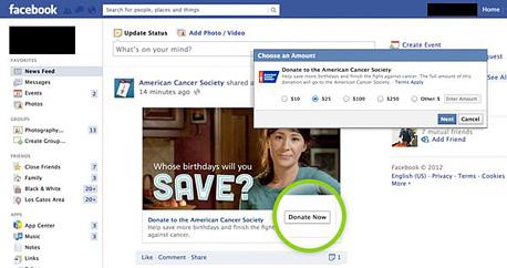פייסבוק Donate תרומה