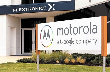 יצרנית טלפונים. מטה מוטורולה בטקסס בשבוע השקת Moto X
