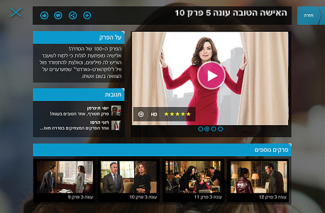 yes שירות VOD