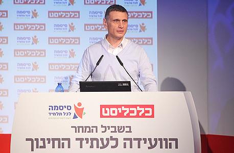 """דני ימין, מנכ""""ל מיקרוסופט ישראל"""