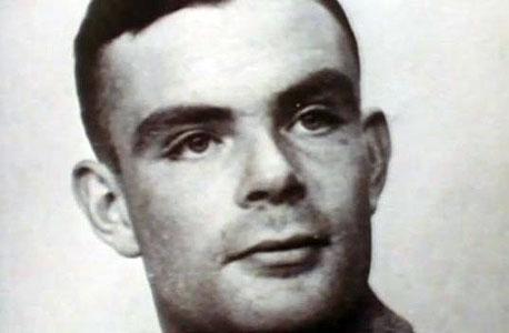 אלן טיורינג, אבי מדעי המחשב