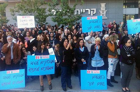 הפגנה עובדי מגדל חברת ביטוח