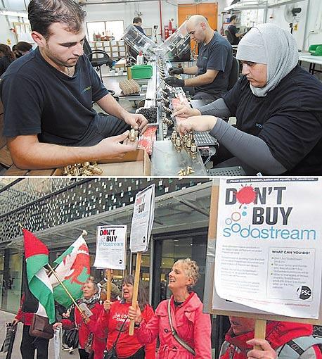 מוסף מנהלים 30.12.13 אינפו סודהסטרים מפעל הפגנות, צילום:בלומברג, CC by Palestine Solidarity Campaign