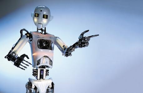 Robo Thespian