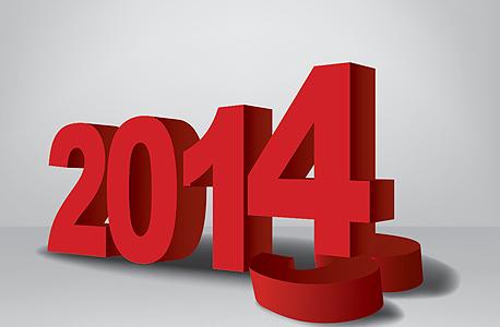 תחזית בכירי המשק לשנה הבאה: מעונן חלקית עם קרן שמש באופק