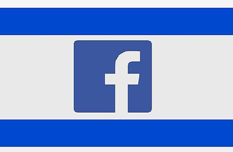 פייסבוקיסטן, או: למה פוליטיקה ורשתות חברתיות לא מתערבבים