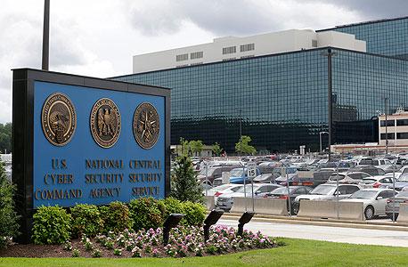 מטה ה-NSA במרילנד