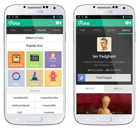 אפליקציה vine