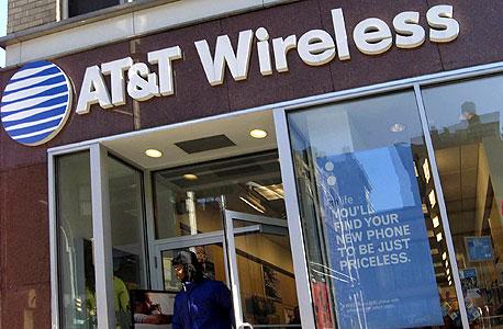 יבמ ו-AT&T ישתפו פעולה באספקת שירות ענן לעסקים