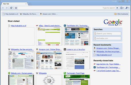 מציג את האתרים הפופולריים, סימניות ומנועי חיפוש אחרונים שנעשה בהם שימוש. דף הפתיחה של כרום