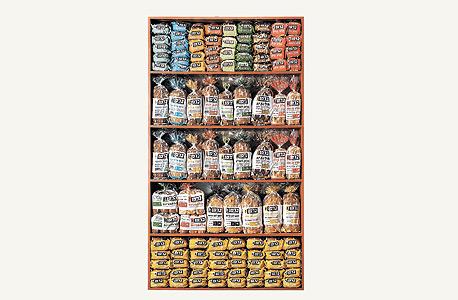 לחם ברמן. לכל סוג צבע משלו