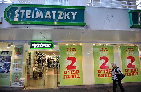 בפעם השנייה בחודשיים: סטימצקי דוחה תשלומים לספקים