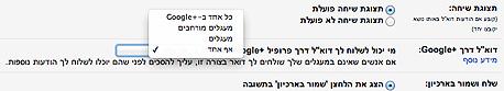 הסרה בעברית