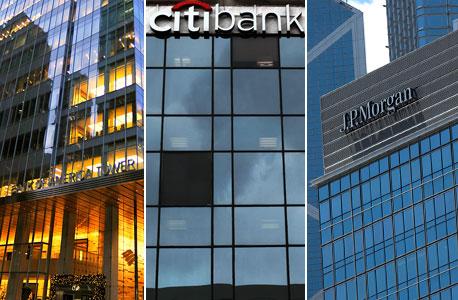 המוסדות הפיננסיים במרכז, צילום: בלומברג