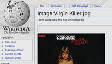 היכולת לפקח על עריכת ויקיפדיה נפגעה קשות. צילום מסך חלקי מהדף החסום