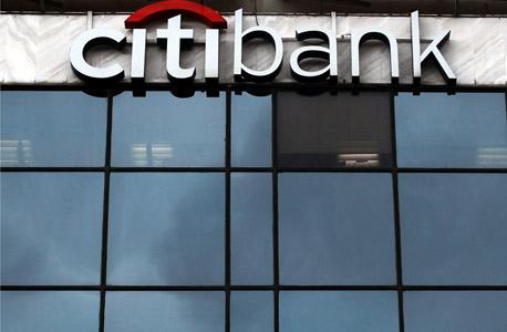 סיטי בנק, צילום: בלומברג