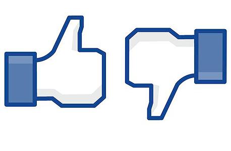 פייסבוק מדריך פרטיות